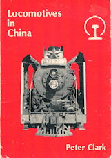 Locomotives in China